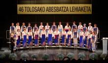 Female Choir of Kiev Glier Institute of Music