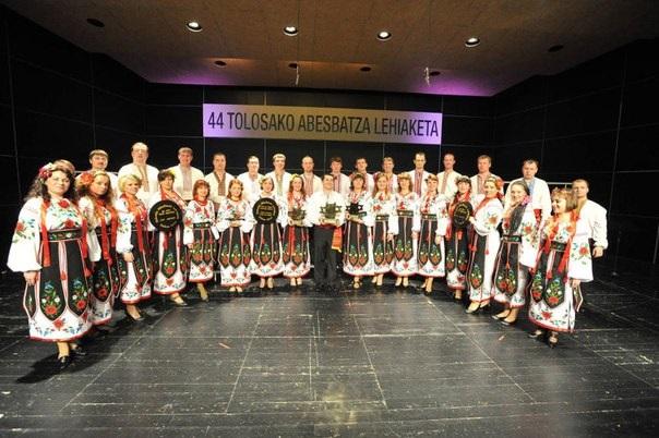 Credo Kammerchor Kiew/Ukraine